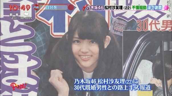 Sayuri n46 scandal