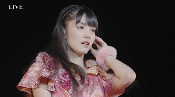 Michishige Sayu Grad 33