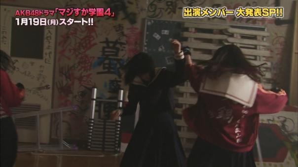150102 AKB48 Drama 'Majisuka Gakuen 4' Chokuzen SP.mp4 - 00000