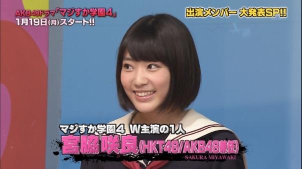 150102 AKB48 Drama 'Majisuka Gakuen 4' Chokuzen SP.mp4 - 00001